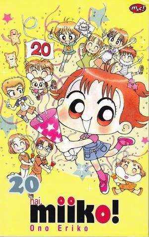 Hai Miiko Vol 22 book review hai miiko vol 20 by ono eriko mboten