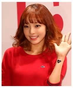 goo hara tattoo kara s goo hara s heart tattoo aimed at boyfriend yong jun