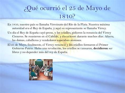 canciones alusiva al 25 de mayo que ocurrio el 25 de mayo de 1810