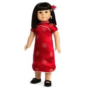 Build A Bear Armoire Asian Dolls For Christmas Education 8asians Com An