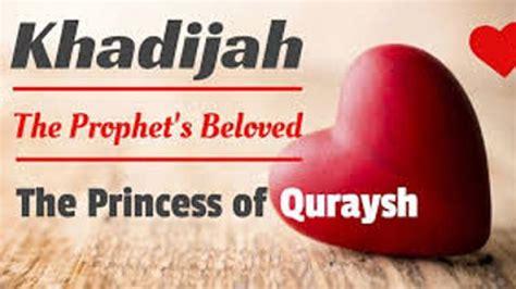 detik wafatnya siti khadijah detik detik wafatnya siti khadijah istri yang sangat