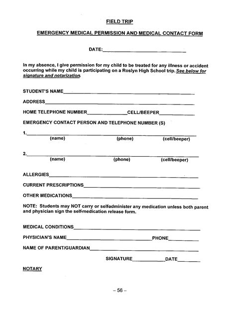 permission slip template permission slip permission slip 14