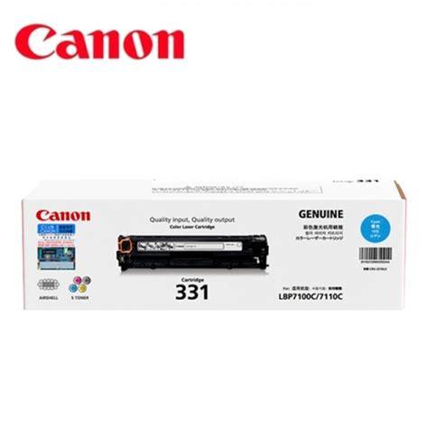 original genuine canon cart cartridge 331 cyan toner for