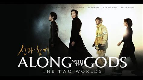 Along With The Gods Youtube | along with the gods the two worlds official trailer