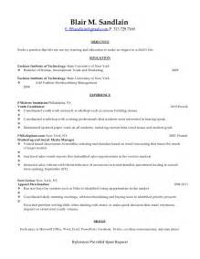 blair entry level resume 1