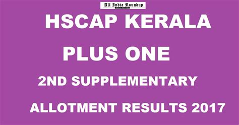 1 supplementary allotment hscap kerala plus one supplementary 2nd allotment hscap
