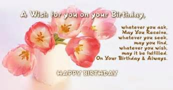 birthday greeting cards birthday wishes for friends