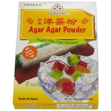 Agar Agar Powder golden coins agar agar powder