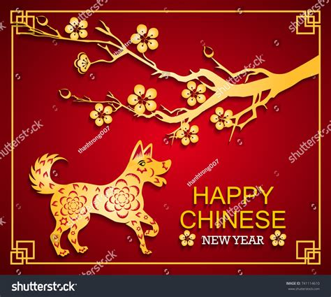 lunar new year golden week happy new year 2018 year stock vector 741114610