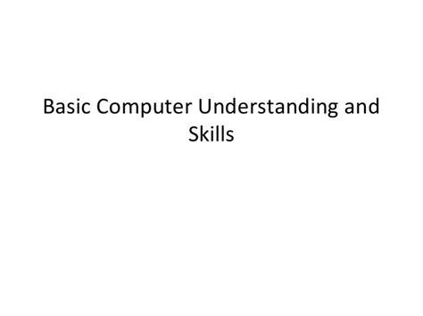 basic computer skills brad steven solvie