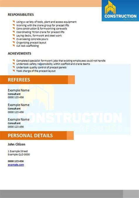 Skill Trade Resume by Skilled Trade Resume 032 Construction Resumes