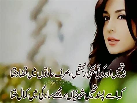 urdu love sad poetry sad poetry in urdu about love 2 line about life by wasi