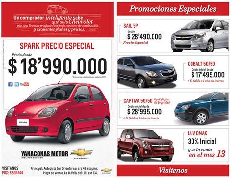 ford y chevrolet publicaron lista de precios de vehculos en la web carros nuevos chevrolet precios 2015 autos post