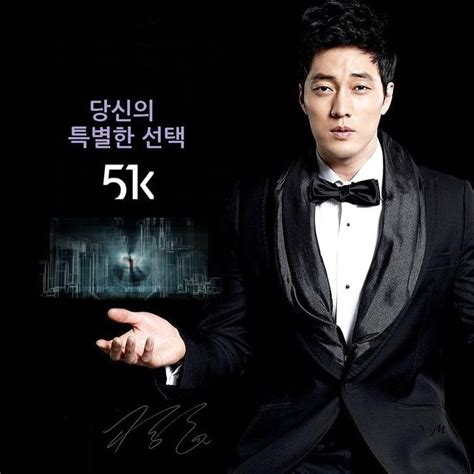 so ji sub best korean drama 1655 best so ji sub images on pinterest korean actors
