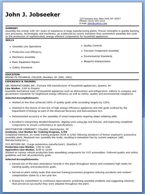 factory maintenance resume samples skillsamples objective supervisor