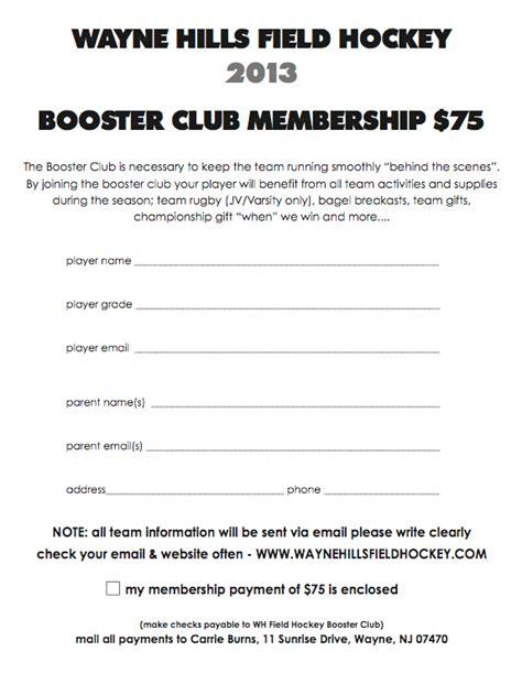 Wayne Hills Field Hockey Booster Club Membership Booster Club Membership Form Template