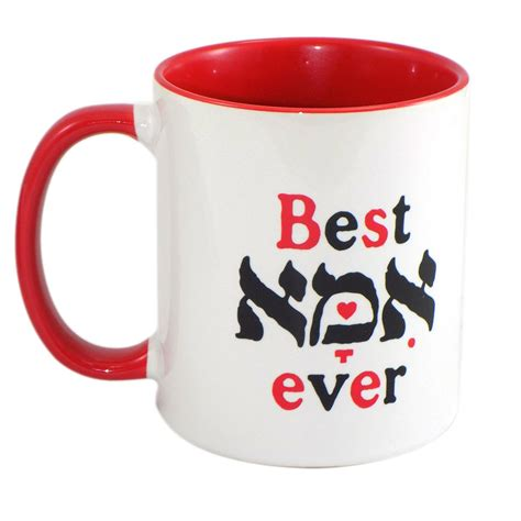 best coffee mug jewish gifts coffee mugs best ima ever red coffee mug