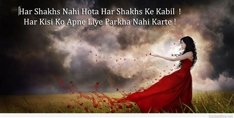 top happy  year wishes quotes  sayings hindi