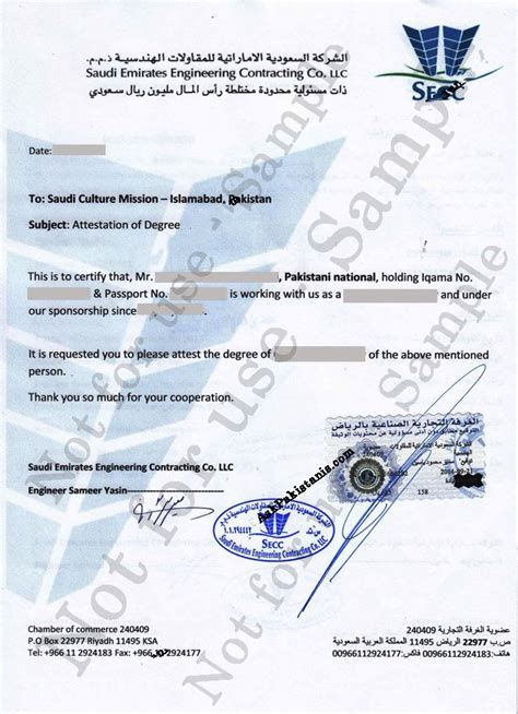 Attestation Request Letter From The Employer In Saudi Arabia Procedure Degree Attestation From Saudi Embassycertified Translation Services Pakistan