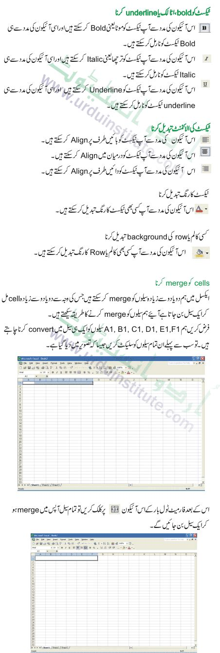 blogger tutorial in urdu web urdu