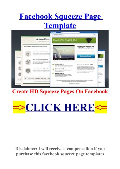 Facebook Squeeze Page Template Create Hd Squeeze Pages On Facebook Create A Page Template