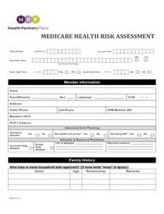 pharmaceutical risk assessment template blank medicare health risk assessment form free