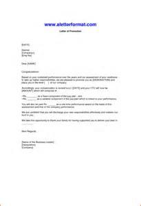 Promotion Letter Memo Thank You Letter Congratulations Sle Patriotexpressus Unique Pakistan Letters With
