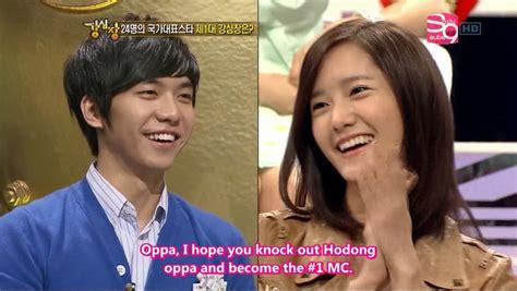lee seung gi im yoona official lee seung gi im yoona real life couple
