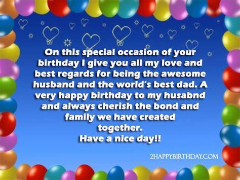 Happy Birthday Wishes For Husband Happy Birthday Wishes Quotes For Husband 2happybirthday