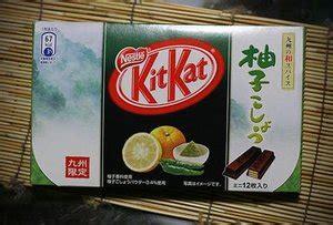 Kit Wafer Coklat Cokelat Paduan Dan Wafer 6 Packs 102gr di jepang ada lho coklat rasa cabe serta es krim rasa