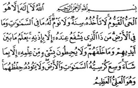 download mp3 via vallen dua kursi durood sharif ayatul kursi