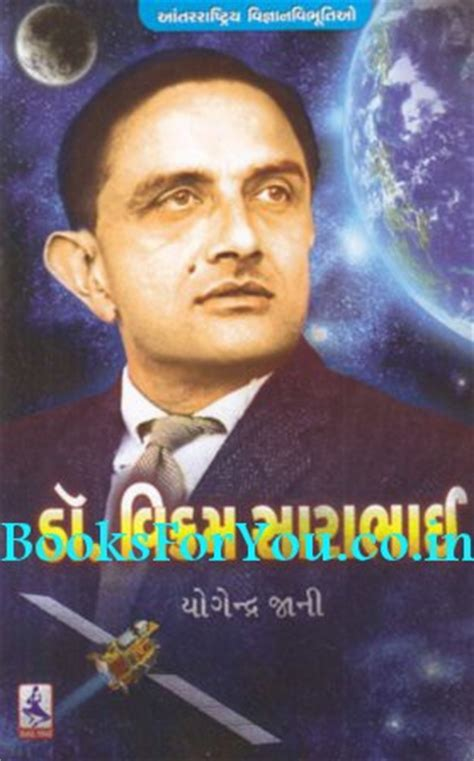 biography of vikram sarabhai dr vikram sarabhai gujarati biography books for you