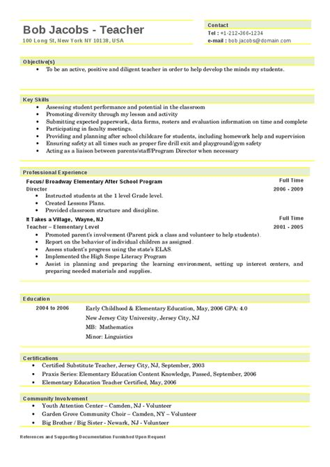 elementary teacher resume hashdoc