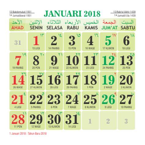 softcopy kalender  corel photoshop illustrator cdr ai psd  kalender vector