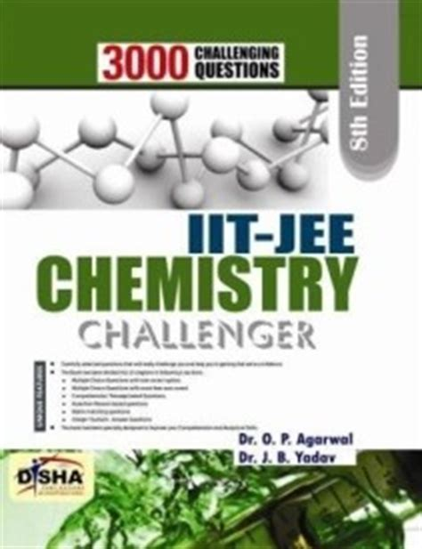 reference books to iit reference books for the preparation of iitjee