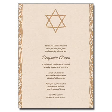 templates for bar mitzvah invitations bar mitzvah invitations