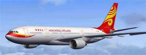 Hong Kong Airlines Airbus A330-200 for FSX