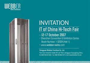 Invitation Letter Format For Trade Fair Invitation To China Hi Tech Fair 2007 Dongguan Webber Steel Office Furniture Co Ltd