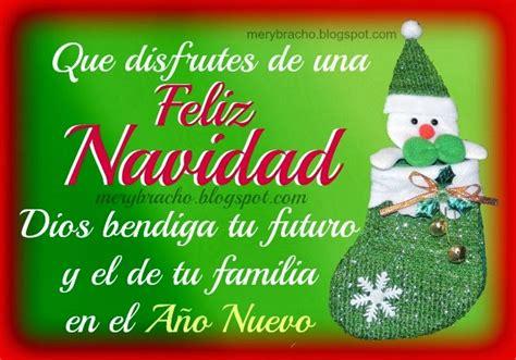 imagenes de navidad y frases feliz navidad y a 241 o nuevo imagenes postales cristianas