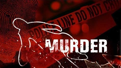 For Murder by Arrested For The Alleged Murder Of And