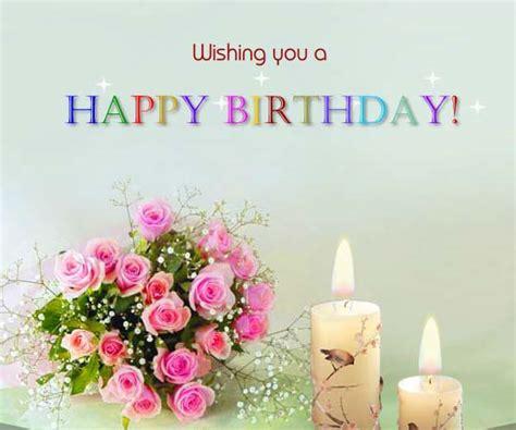 123greetings com send an ecard buon compleanno