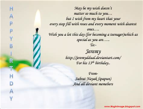 Happy Birthday Cards To Send In Text Message Pictures Of Happy Birthday Quotes Message Message In Image