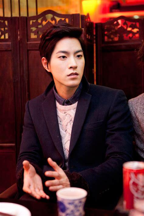 film terbaru hong jong hyun hong jong hyun hong jong hyun korean star hong jong