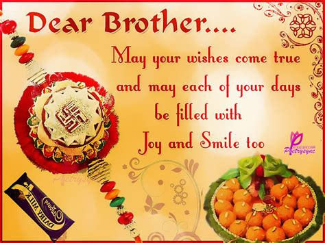raksha bandhan quotes in english with cards new year