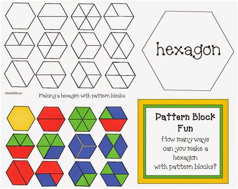 Pattern Block Games | classroom freebies hexagon pattern block game