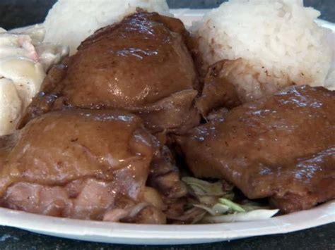 best shoyu chicken recipe shoyu chicken recipe food network