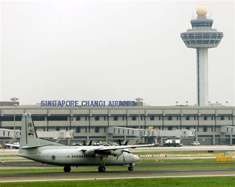 Sk Ii Di Changi Airport 5 bandara terbaik di dunia i planes