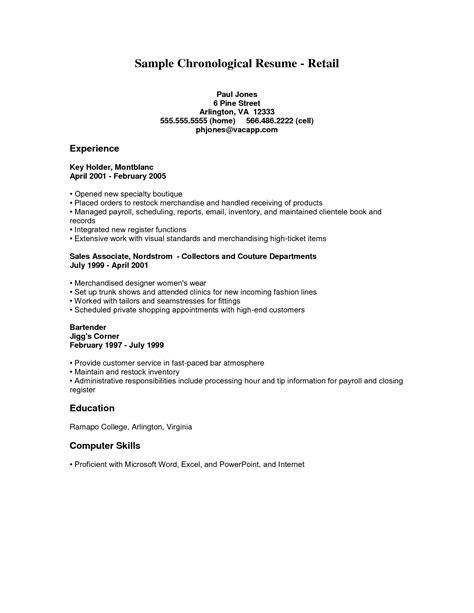 plato and justice essay free retail resume templates esl