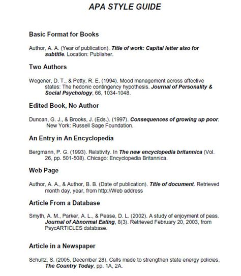 book reference mla generator how to cite a magazine article apa style