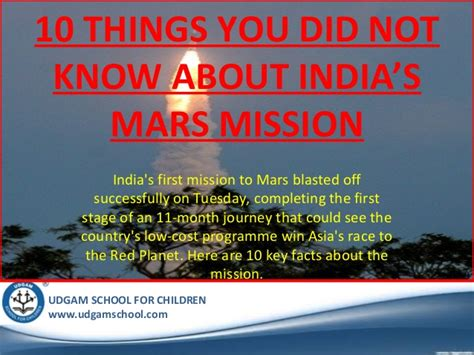 10 Things About Clooney You Did Not by 10 Things You Did Not About India S Mission To Mars